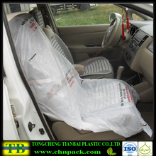 Dustproof protection printable plastic car seat cover