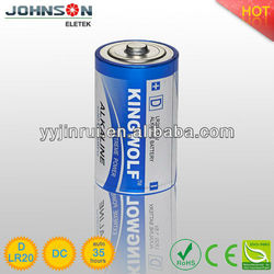 1.5v dry batteries prices in pakistan d