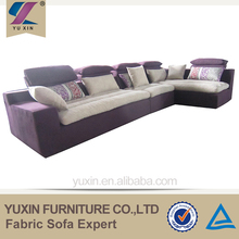 latex filler comfortable sofa with adjustable headrest