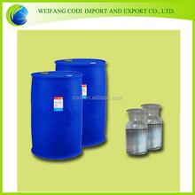 golden high concentration maltose syrup75%-80%