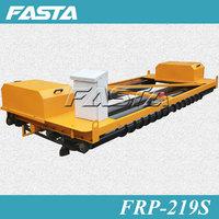 FRP-219S mini concrete surface vibratory screed