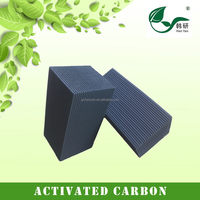 Modern professional honeycomb activated carbon for spray booth use