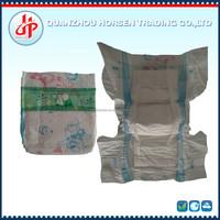Low price sleepy baby diaper