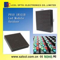 P10 High brightness outdoor full color led dot matrix module