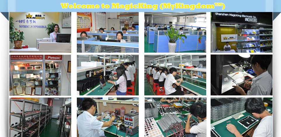 Magic King tablet pc factory-1.jpg