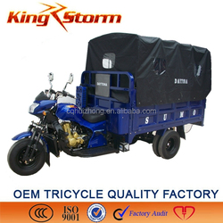 china supplier new product 300cc cargo tricycle