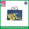 high quality printing cheap gift bags in recycle paper