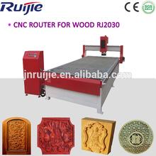máquina de la carpintería rj2030