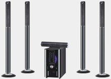 home music theater system with Subwoofer,home theater speaker