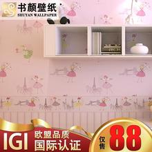 wallpaper 3D, beautiful wallpaper, designer wallpaper