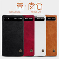 For LG V10 Case,Nillkin Qin Flip PU Leather View Window Wallet Smart Sleep Wake Shell Case For LG V10