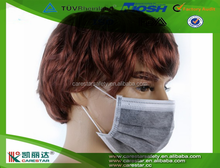 Disposable good quality well protect 4ply activated carbon face mask