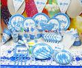 cumpleaños de decorar los suministros al por mayor