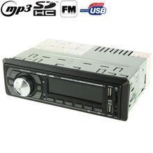 Wholesale HIFI Car MP3 Amplifier