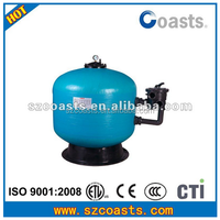 Outdoor Used Large Water Filter for Swimming Pool on sale