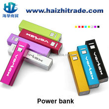 Slim high quality gift idea customized power bank