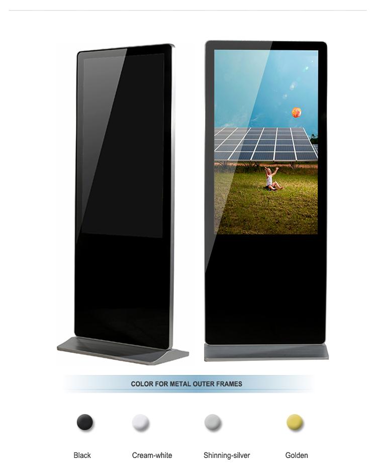 Tất cả các trong một màn hình LCD 46 Inch màn hình cảm ứng Totems quảng cáo