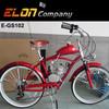 49cc 60cc 80cc gasoline engine bicycle(E-GS102)