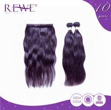 Tangle Free Silk Straight Wholesale Price 100 Virgin Brazilian Hair Weaving