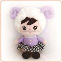 Top Designed Stuffed Sheep Looking Doll Purple Soft Toys with Skirt