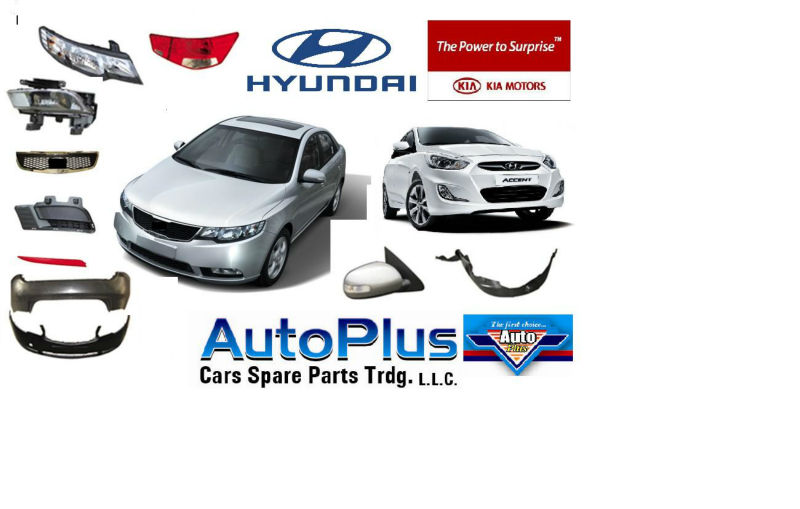 Hyundai Kia Auto Body Parts Genuine And Replacement