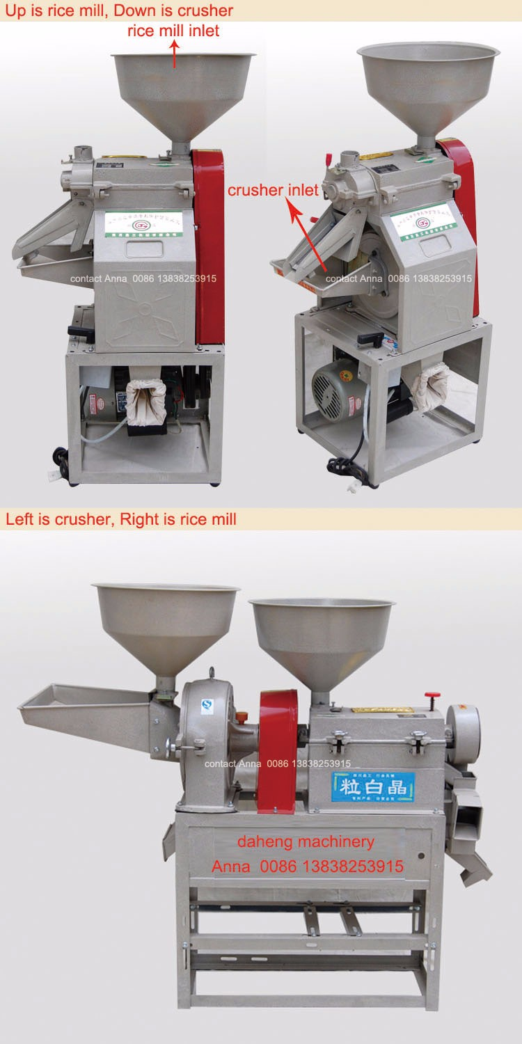 9 rice mill and crusher.jpg