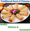 IQF frozen spring rolls red beans