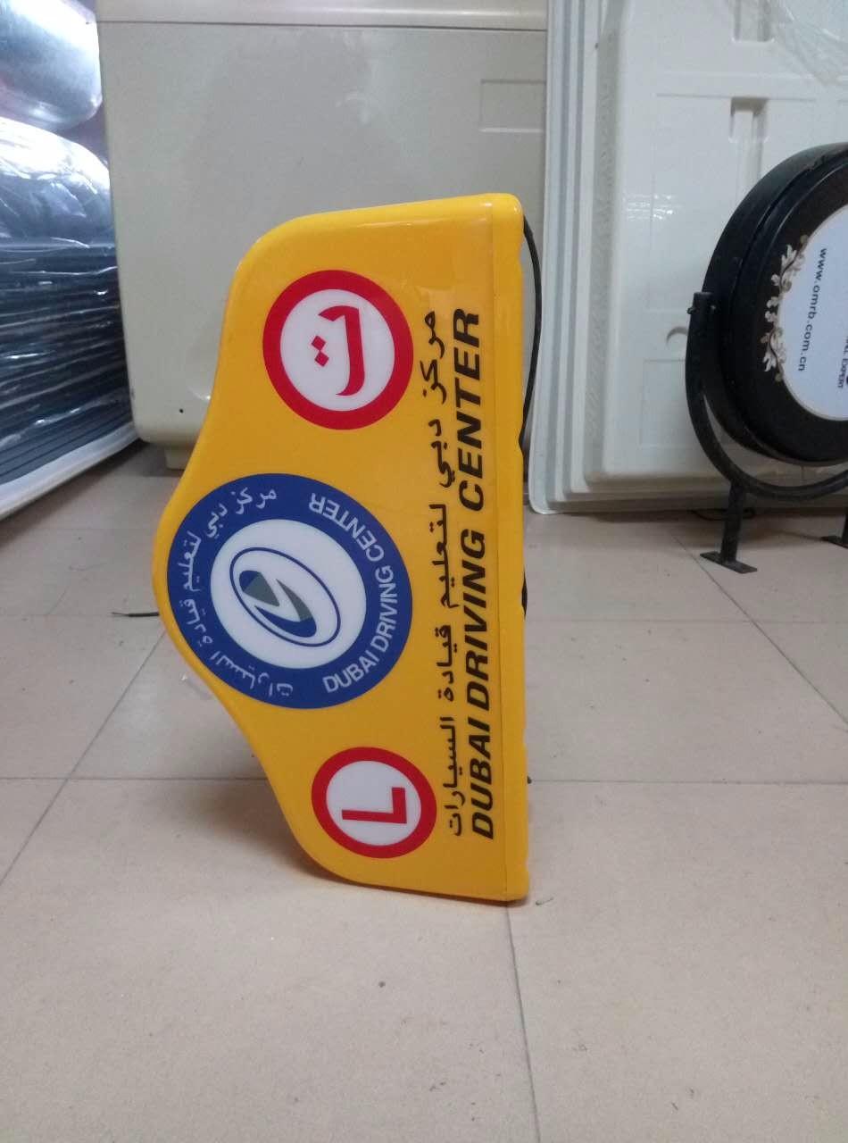 Customize Plastic Acrylic Vacuum Forming Advertising Taxi Roof Box.jpg
