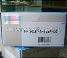 NN3018TN9/SP Super precision bearing NN3018 SKFNN3018TN9/SP