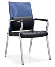mesh guest chair A425 Anqiao