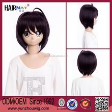 Otoko no Ko Wa Meido Fuku ga Osuki tomo black short wig