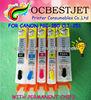 Compatible Refillable Canon PGI-250 CLI-251 Ink Cartridge (For Canon Pixma IP7220/MG5420/MX922/MG6320 Inkjet Printer)