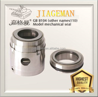 High Quality Shaft seal mechanical seal water pump seal 104