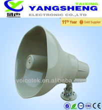 SH-1030T New design horn speaker with transformer ,30w worked in 25/70V line,wholesale in and out of China