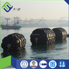 easy to install pneumatic rubber fender marine fender for ship and dock