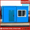 stackable and foldable container house corner casting