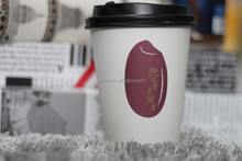 wholesale muffin cups/muffin paper cups/Nut cups