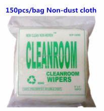 Microfiber Lens Non-dust Cloth Wipe the Samsung iPhone Touch Removal of Impurities