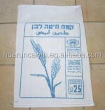 polypropylene woven bags for grain packing 50kg