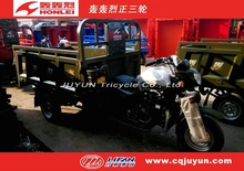Air cooled engine Tricycle made in China/Three Wheel Motorcycle/cheap cargo Loading Tricycle HL150ZH-A20