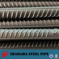 deformed steel bars/reinforced steel bars/wire rods
