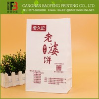 Wholesale High Quality Food Packaging Supplies Bags