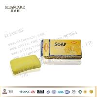 75g OEM whitening antibacterial medical brands bath soap