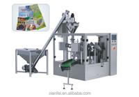 DZ8-1000A food packing machine sugar packing machine