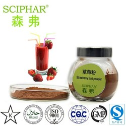 sciphar supply 100% natural Instant strawberry powder CAS:84929-78-2