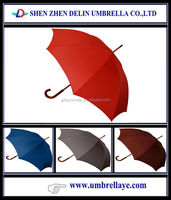 All 2015 new trendy umbrella, business premiums and gift