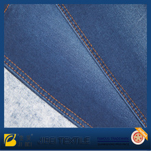 satin denim fabric for jeans JB1000D