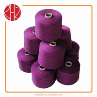 26Nm 15% wool /35% non-bulky acrylic knitting yarn /50% polyester color blended yarn