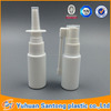 18mm caliber Sterile HDPE nasal spray bottle with with nasal spray pump