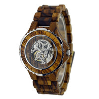 online shopping sale india automatic watches for mens